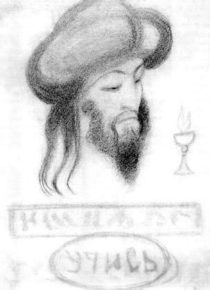 File:Allal-Ming by N Roerich automatic writing 1920