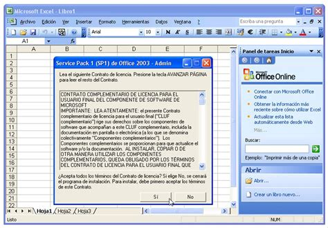 Office 2003 SP1 Service Pack 1 - Download for PC Free