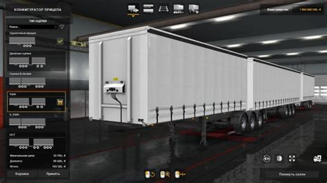 ETS2 – Ownable Triple Configuration Trailers [Tmp] V1 (1